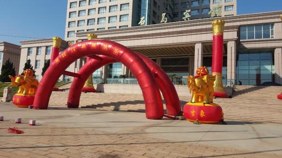 Rongcheng, Chiny: Entree van hotel (bruiloft entree)