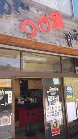 Onikuyasan no Ramenya Seiji Meat