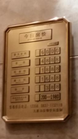 Jiuzhai Resort Hotel: room rates.  our room is worth rmb1,888.00
