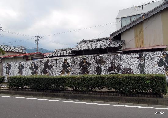 Owasebushi Road Sign