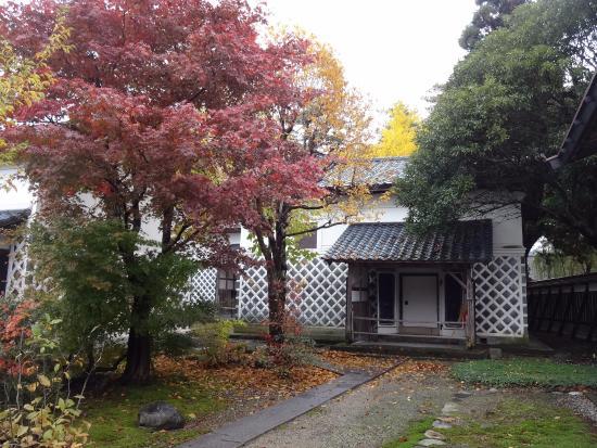 Residence of Watanabe Family