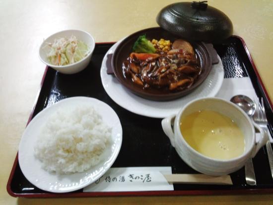 Kinokoya : 煮込みハンバーグ定食