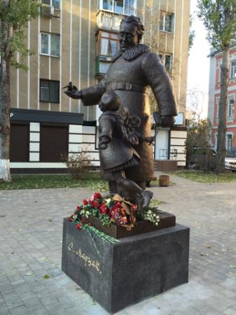 Marshak Monument