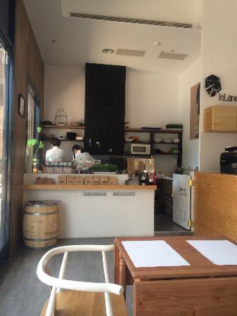 Inlane Cafe