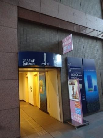 Hachioji City Yumebijutsukan