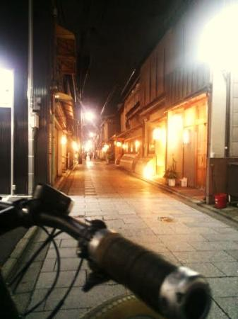 Rental Cycle Shop, Miyagawasuji 2 Chome