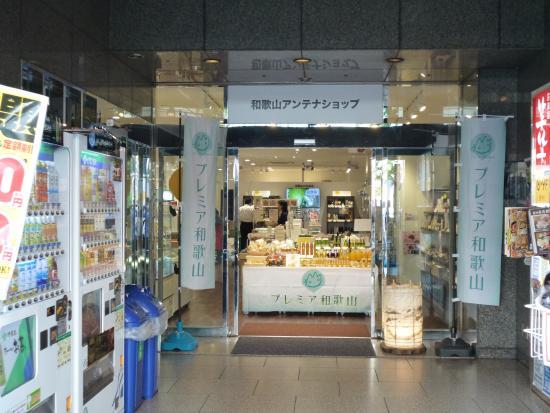 Wakayama Kishu Museum Tokyo Nihonbashi Ikora