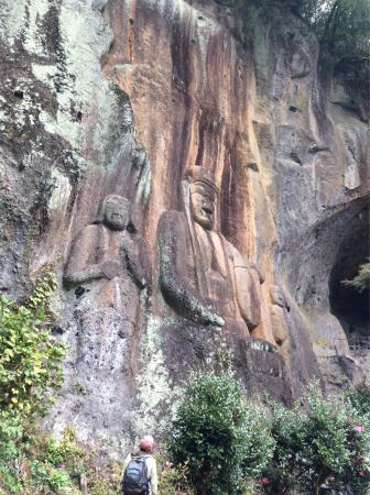 Fukoji Temple Cliff-Carved Budda