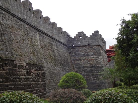Ancient City Wall of Zhaoqing: 城壁
