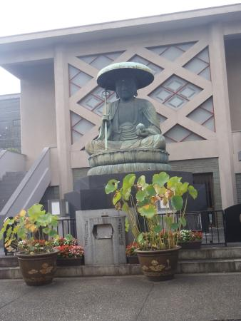 Tozenji Temple