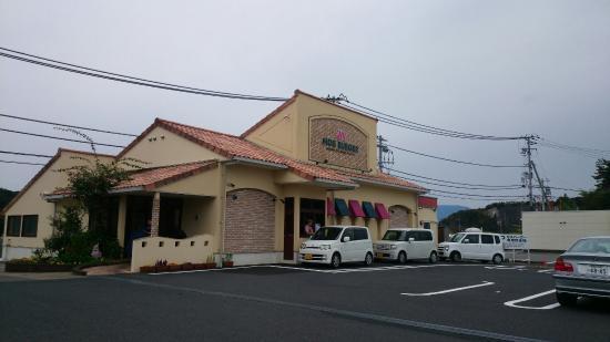 Mos burger Nakishirahama