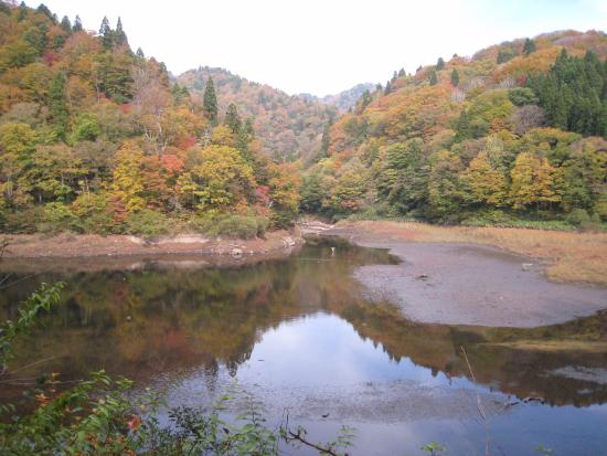 Mitaki Dam