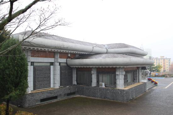 Changnyeong Museum