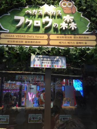 VEGAS VEGAS Sapporo