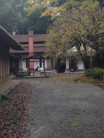 Former Hikobe Residence