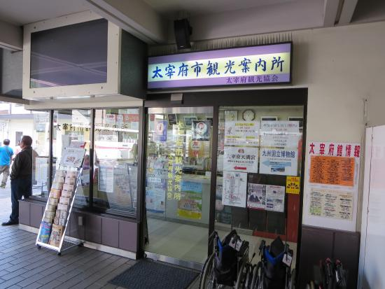 Dazaifu City Tourist Information Center