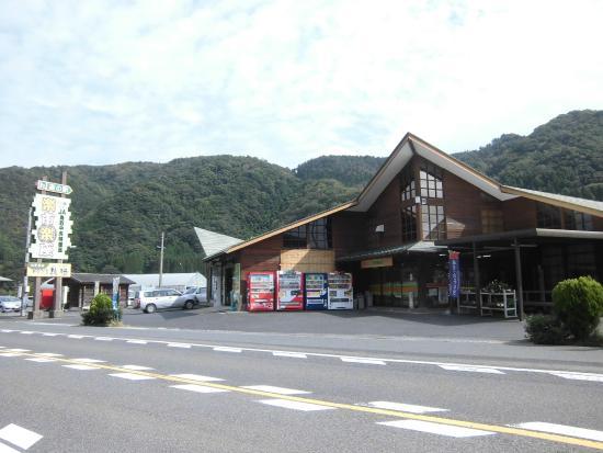 Misasa Michi-no-Eki Rakuichi Plaza