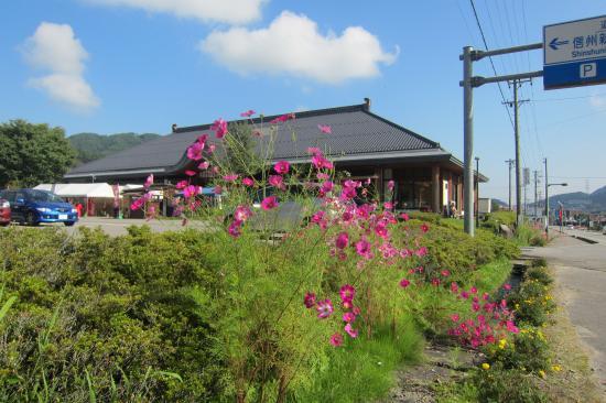 Michi-no-Eki Sinsyuniinosengokudaira