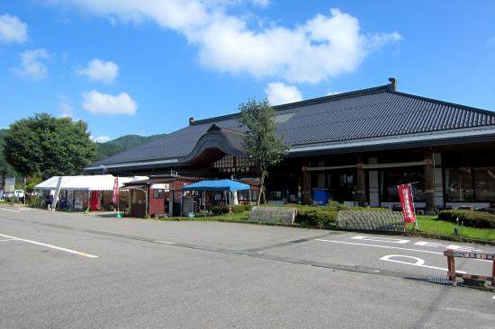 Anan-cho, Japan: 道の駅新野千石平