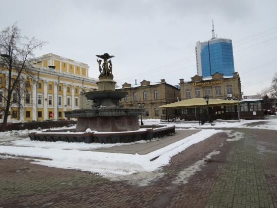 Fountain Tantsuyushhaya Gratsiya