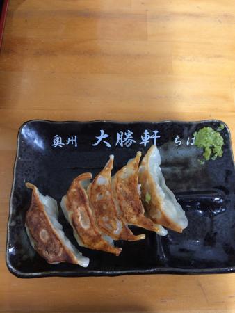 Oshutaishoken Chiba