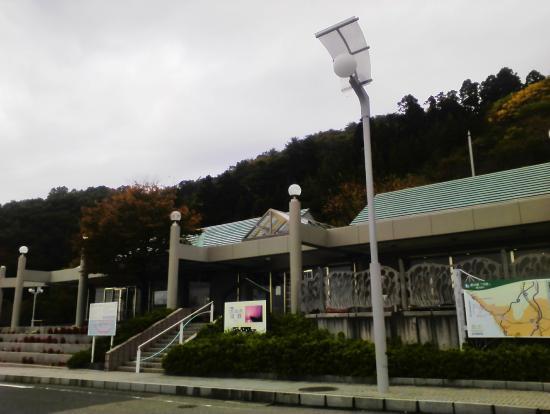 Kono Michi-no-Eki