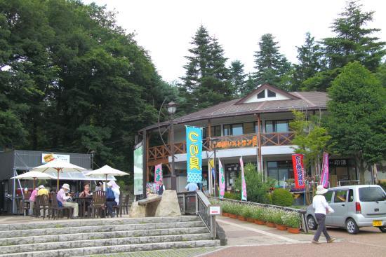 Koumi Park