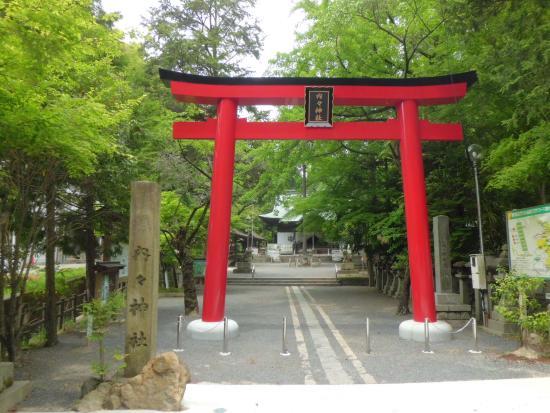 Kasugai, Japón: 鳥居