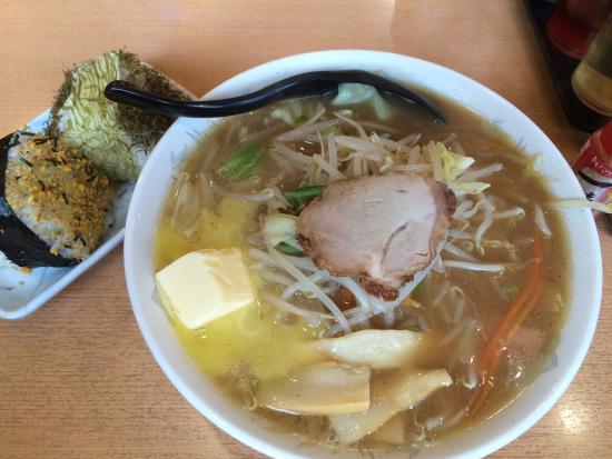 Things To Do in Sabotenohira, Restaurants in Sabotenohira