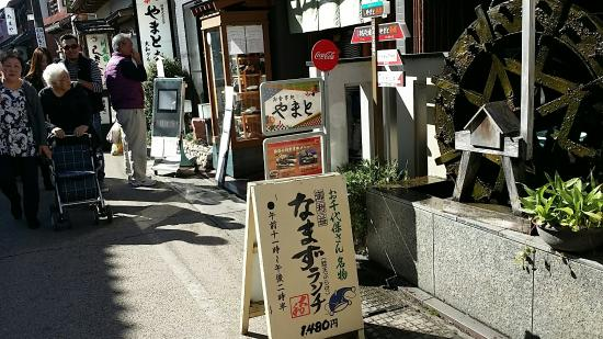Yamato Main Store