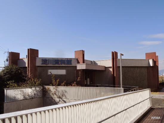 Yodogawa Museum