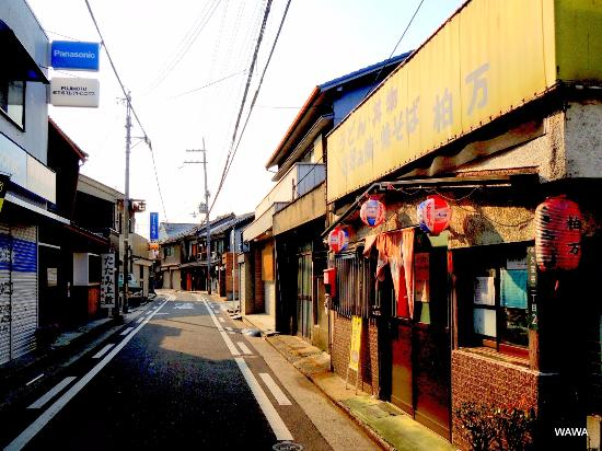 ‪Old Town of Kyuhoji Jinaicho‬