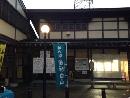Michi-no-Eki Hidahakusan : 売店