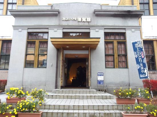 Gujo Hachiman Folklore Art Museum
