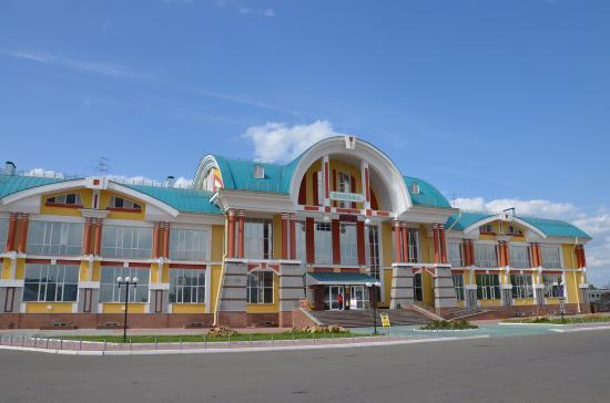 Chuiskiy Trakt Museum