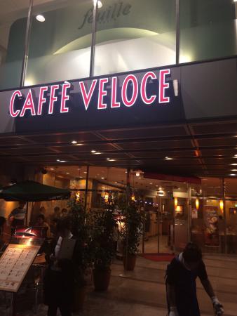 Caffe Veloce Chiba