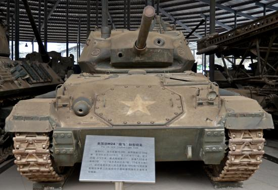 Chinese Military Museum : Beijing Military Museum (during renovations)