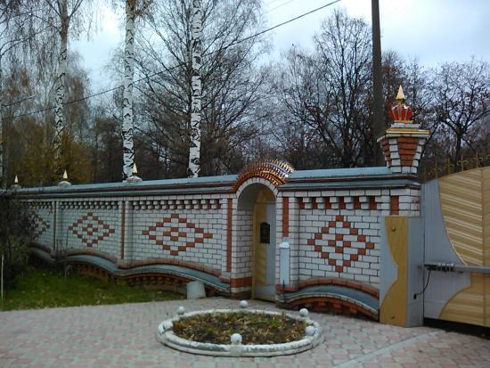 Ola, Russland: колпаки