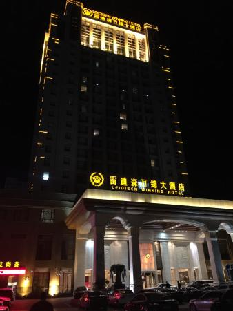Leidisen Winning Hotel Shangyu: photo0.jpg