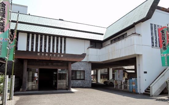 Kotohira Municipal Historic Museum