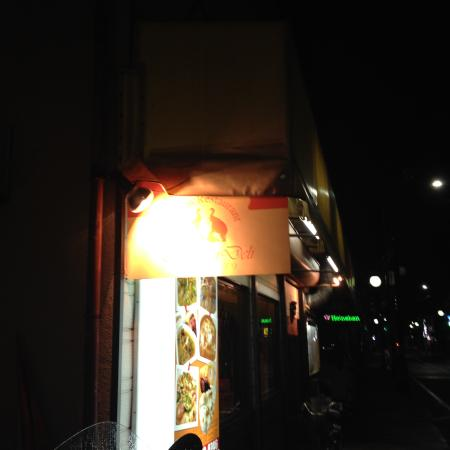 Indian Restaurant Shanthi Deli Picture