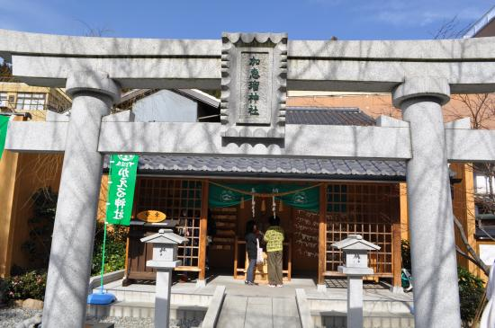 Kaeru Shrine