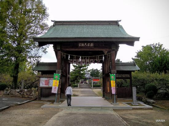 ‪Takinomiya Temmangu Shrine‬