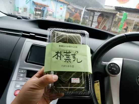 Shirakawa-cho, ญี่ปุ่น: 朴歯すし