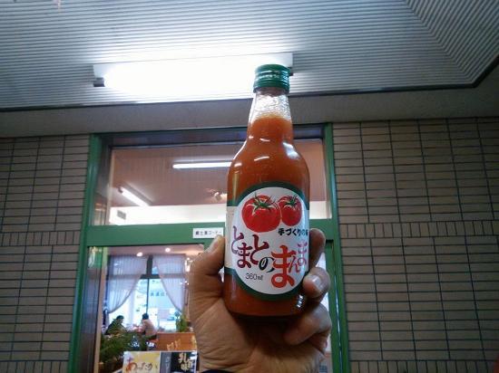 Shirakawa-cho, ญี่ปุ่น: トマトのまんま