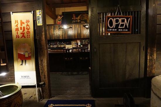 Yoshokuya Foreign restaurant Ideta