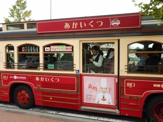 あかいくつバス - 横浜市、横浜観光スポット周遊バス あかいくつの写真 ...