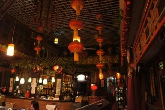 Red Lantern House: 中庭?のようなところ