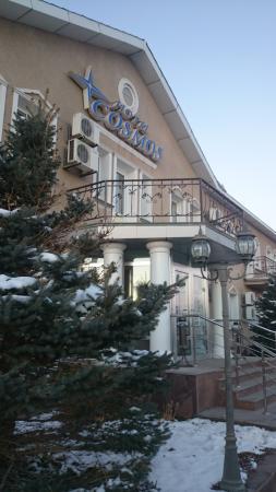Hotel Cosmos: Отель Космос
