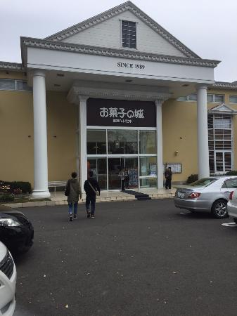 Nasu-gun, Japan: お城を思わせる入口